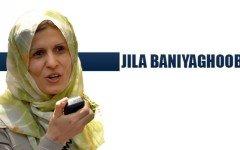 FeaturedStory-JilaBaniyaghoob