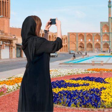 shiraz, city of wine poems and love