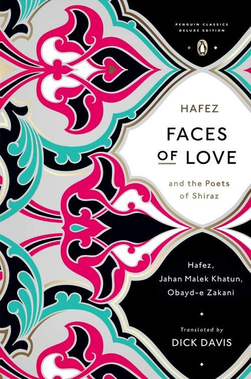 faces of love, shiraz, city of wine poems and love, goltune